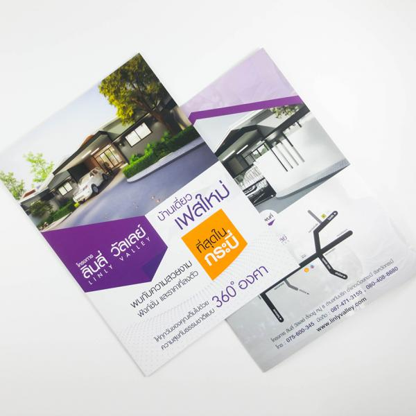 Brochure Linly Valley