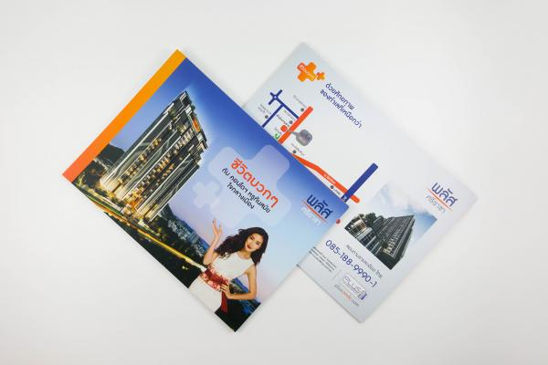 Brochure Plus Ayudtaya
